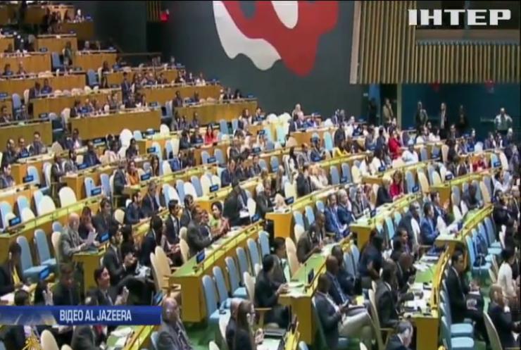Генасамблея ООН засудила дії Ізраїлю