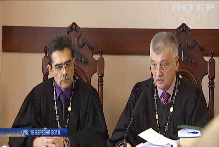 Суд виніс вирок Юрію Крисіну