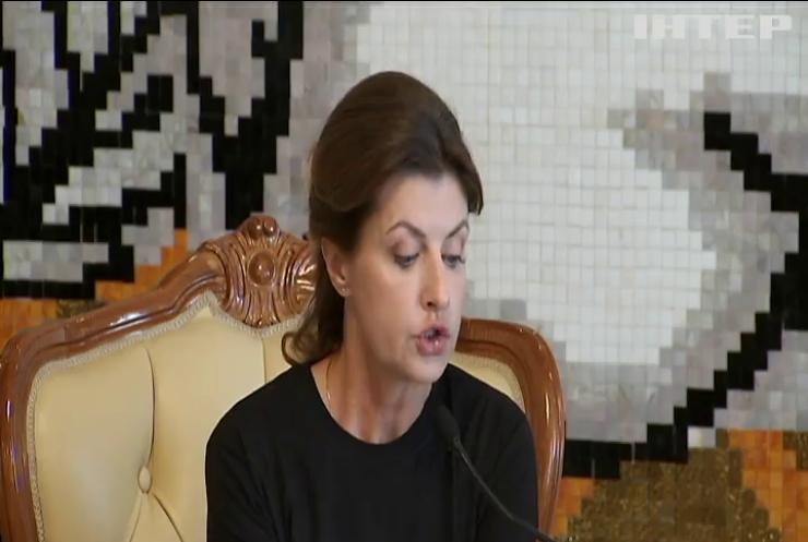 Марина Порошенко оприлюднила результати впровадження інклюзивної освіти