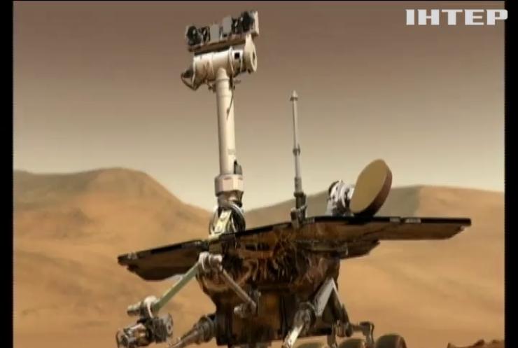 Місія на Марсі опинилася під загрозою зриву - NASA