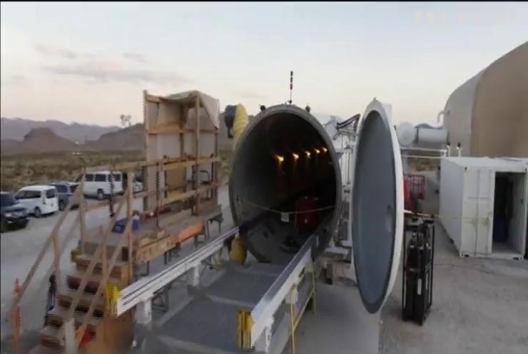 В Україні запроваджують транспортні технології Hyperloop