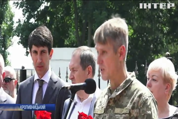 У Кропивницькому попрощалися із загиблим на Донбасі військовослужбовцем