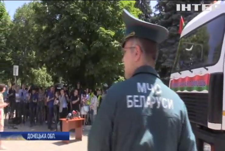 Білорусь відправила на Донбас гуманітарну допомогу