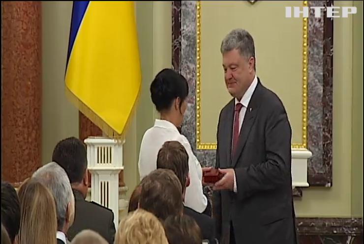 Медреформа в Україні: сільські мешканці отримають якісні медичні послуги - Порошенко