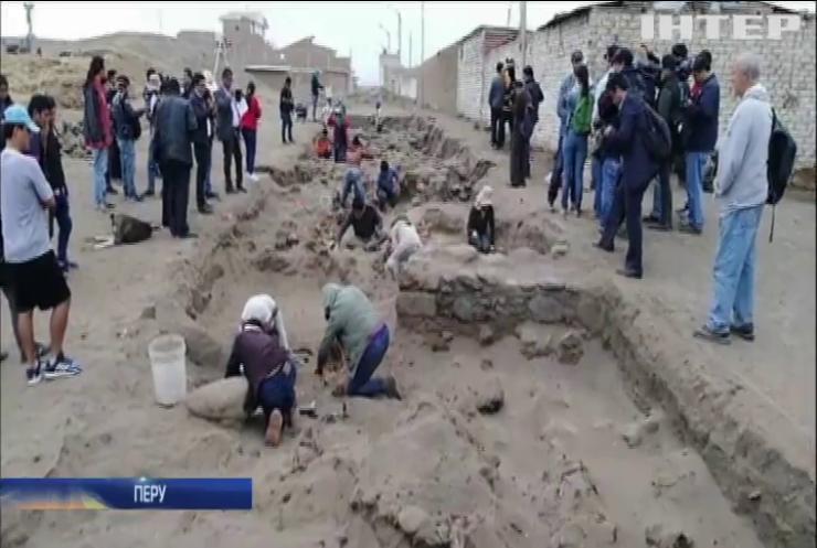 В Перу виявили масове поховання дітей