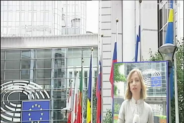 Европарламент напомнил миру о политзаключенных в России