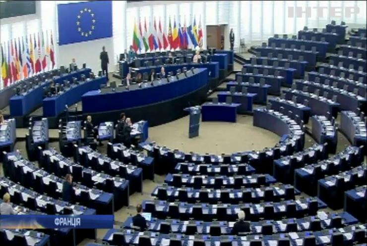Європарламент ухвалив резолюцію про політичні переслідування в Росії та Криму