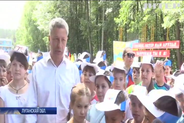 """В Луганской области детский лагерь """"Заря"""" принял детей-переселенцев"""