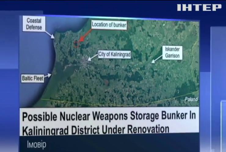 Росія оновила ядерний бункер