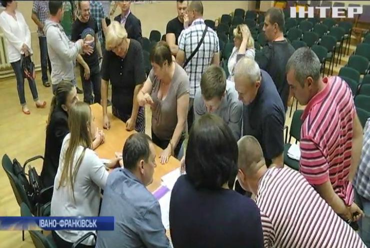 Жителі Івано-Франківська протестують проти забудови парку відпочинку