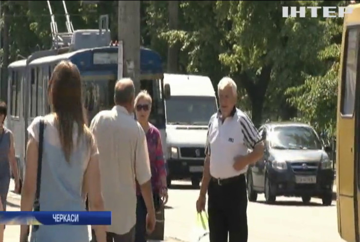 Жителі Черкас протестують проти монетизації пільг