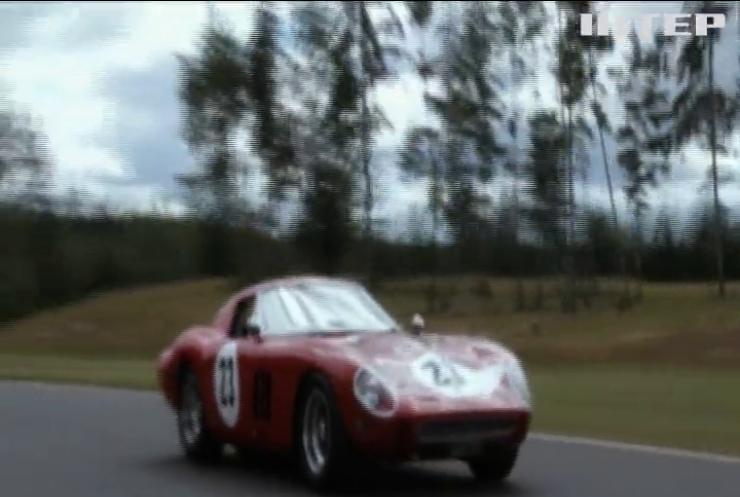 Ferrari продадуть за мільони доларів (відео)