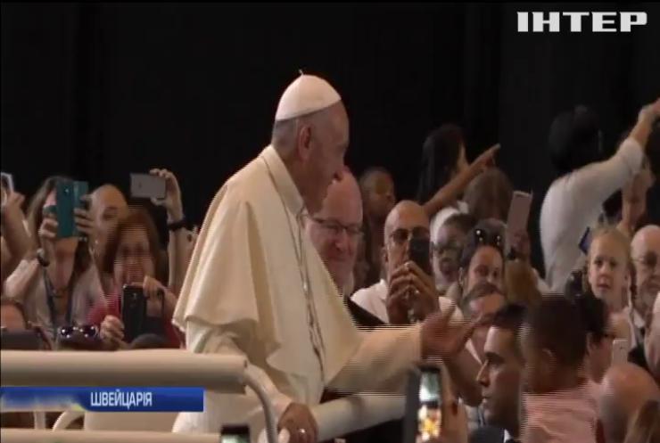 У Женеві меса Папи Римського зібрала 40 тисяч віруючих