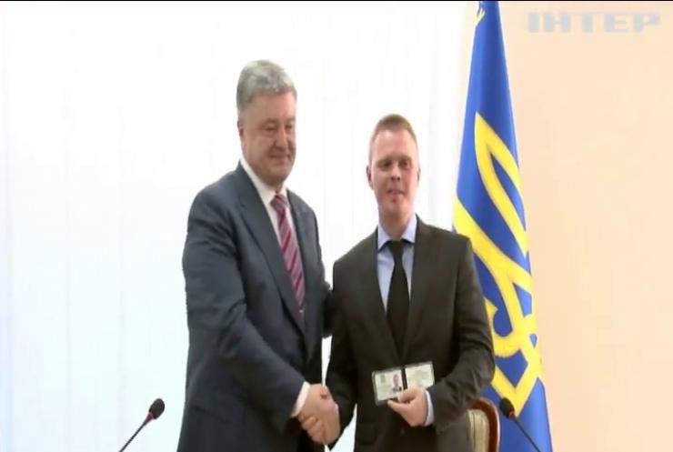 Порошенко представил нового главу Донецкой ВГА