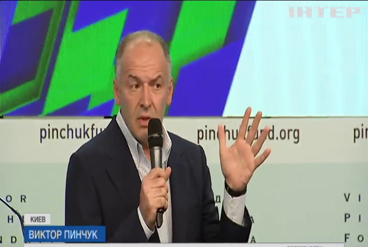 Фонд Виктора Пинчука предоставил гранты украинским студентам для учебы за рубежом