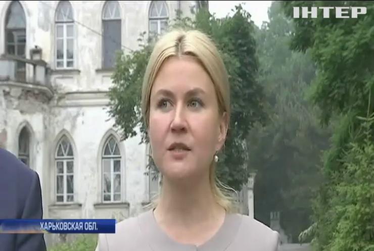 Глава Харьковской облгосадминистрации выделила средства на реконструкцию Шаровского замка