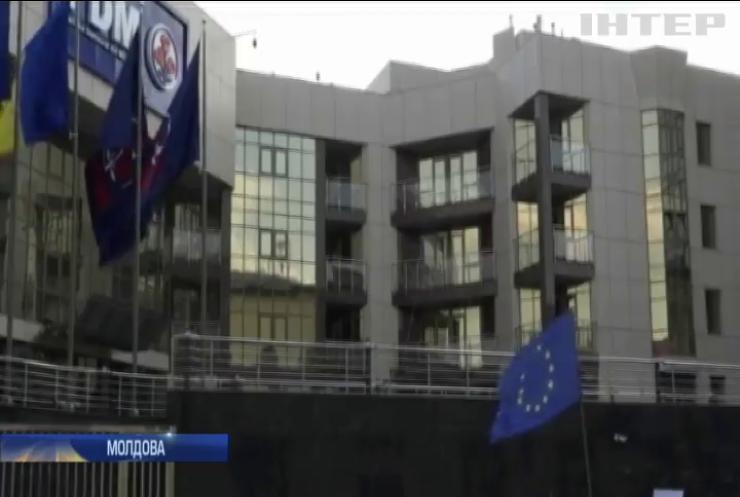 У Кишиневі протестують через рішення міського суду