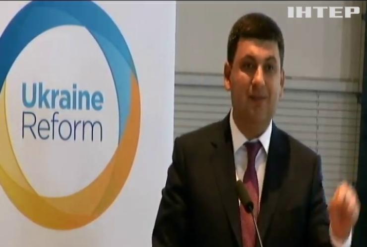 """Північний потік-2"""" загрожує енергетичній незалежності Європи - Гройсман"""
