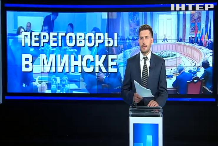 Заседание контактной группы: о чем договорились стороны в Минске