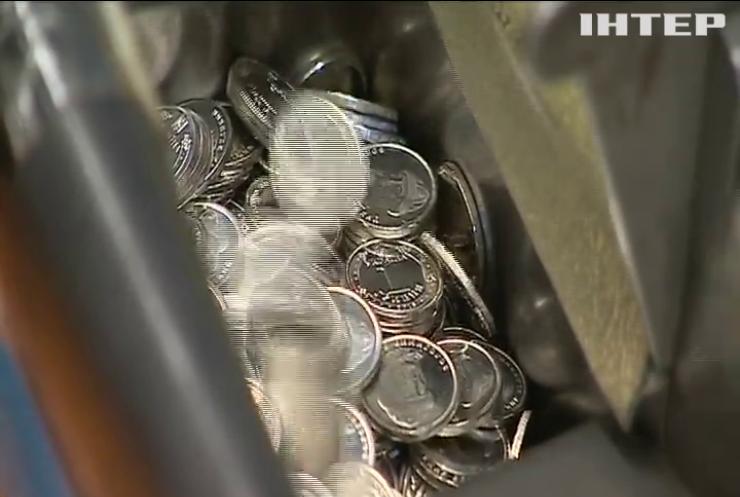 В Украине прекратят чеканить мелкие монеты