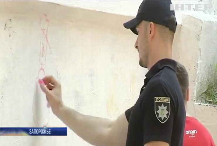 Активисты Запорожья избавились от рекламы наркотиков на стенах домов