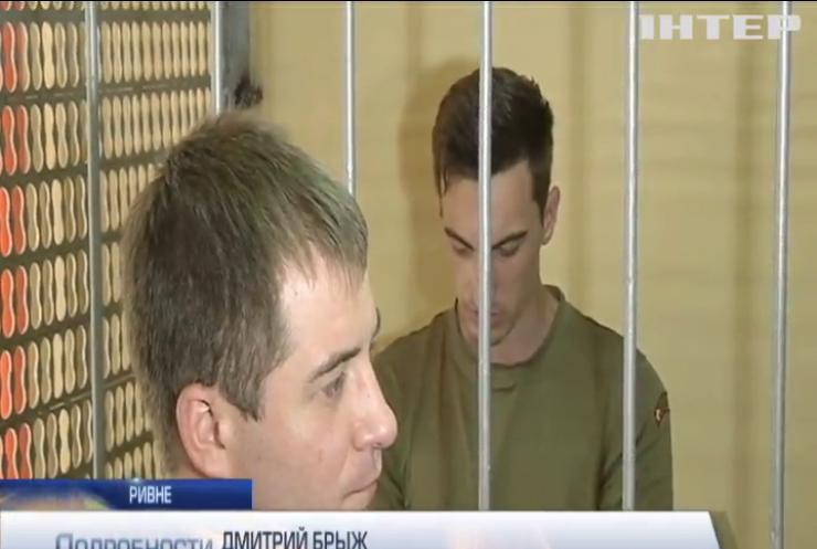 В Ривне отправили в СИЗО подозреваемого в масштабном ДТП
