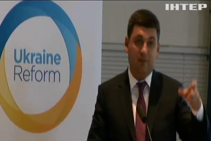 В Украине создадут рабочие группы по внедрению реформ - Гройсман
