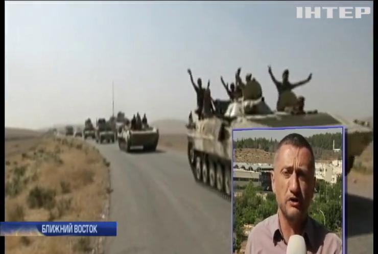 Война в Сирии: войска перешли в крупномасштабное наступление