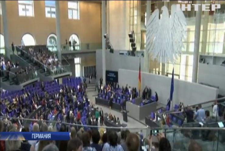 Евросоюз пересматривает миграционную политику