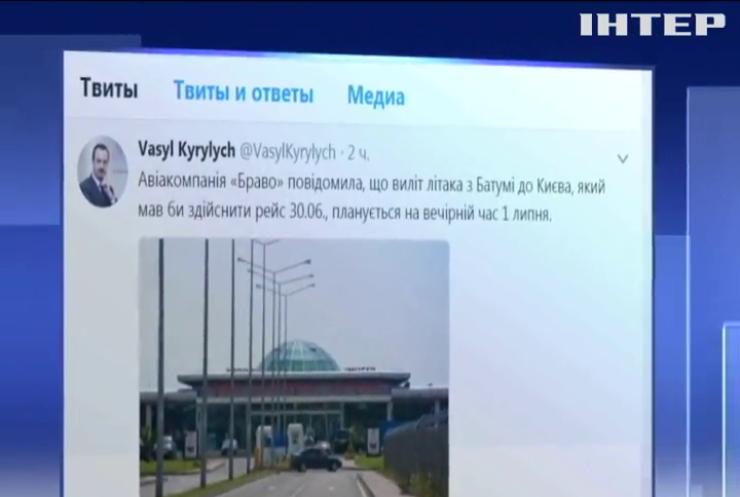 В Грузии застряли десятки украинских туристов