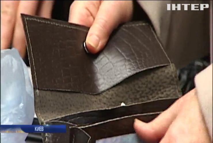 Без сдачи: как повлияет отсутствие монет на цены в Украине?