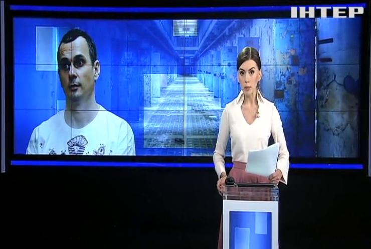 Освободить Сенцова: правозащитники Украины и ЕС обсудят нарушения в российских тюрьмах