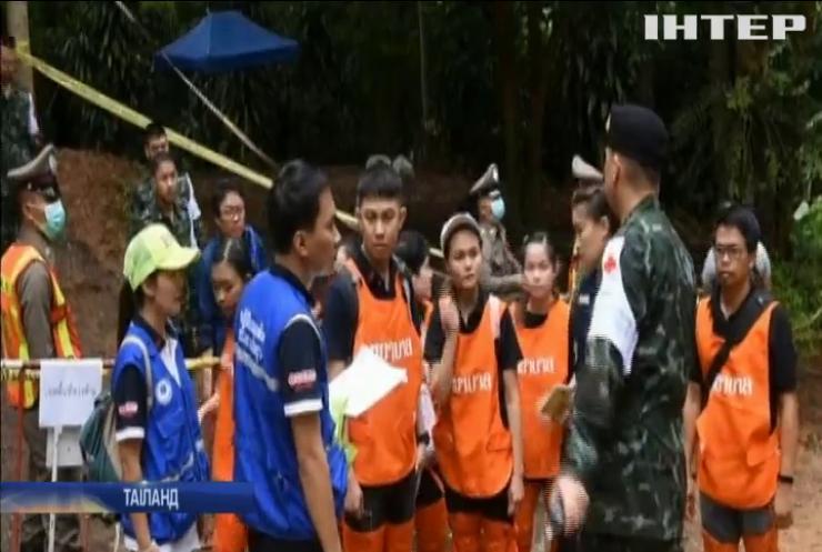 В Таїланді шукають зниклих в печері футболістів
