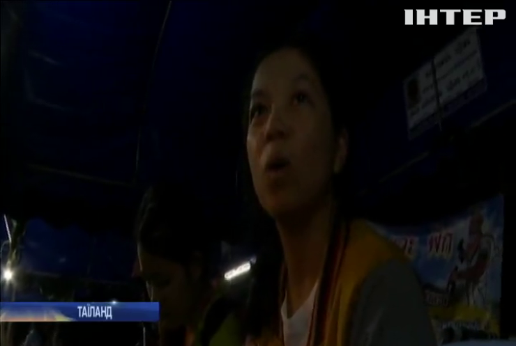 У Таїланді знайшли безвісті зниклу футбольну команду