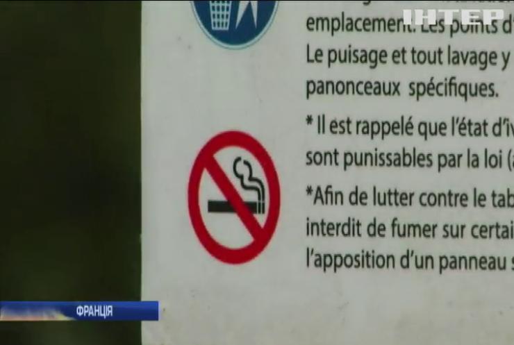 У Франції вводять штрафи за паління цигарок у громадських місцях