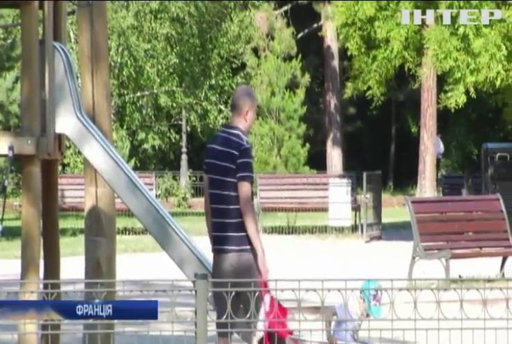 У Франції впроваджують штрафи за паління у громадських місцях