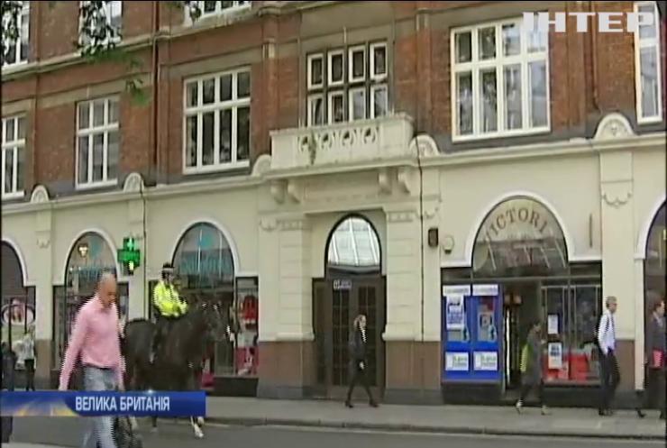 Отруєння Скрипаля: поліція Британії оголосила про підозрюваних