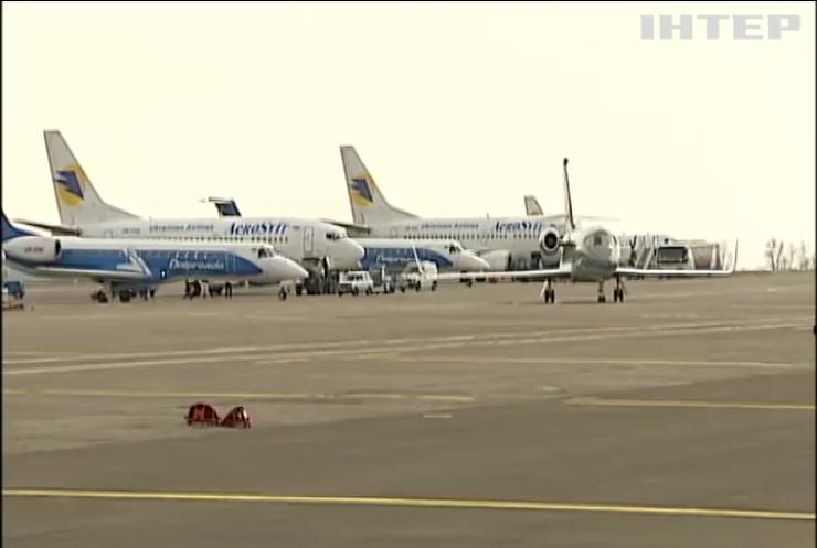 З Тунісу повернули всіх українських туристів - МЗС