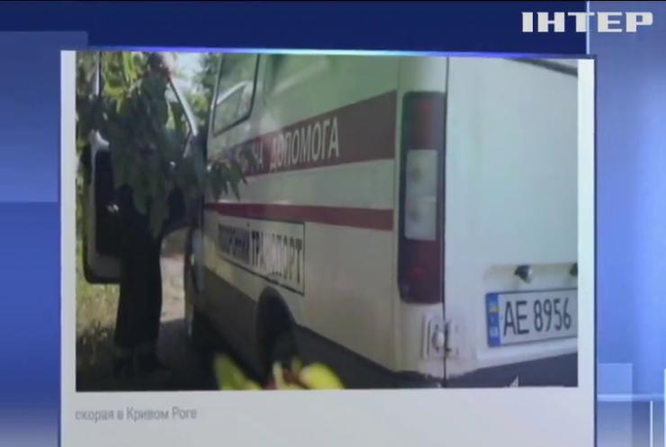 В детском лагере под Киевом отравились 12 детей