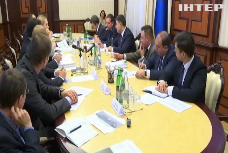 В Украине начинается перезагрузка госслужбы - Гройсман