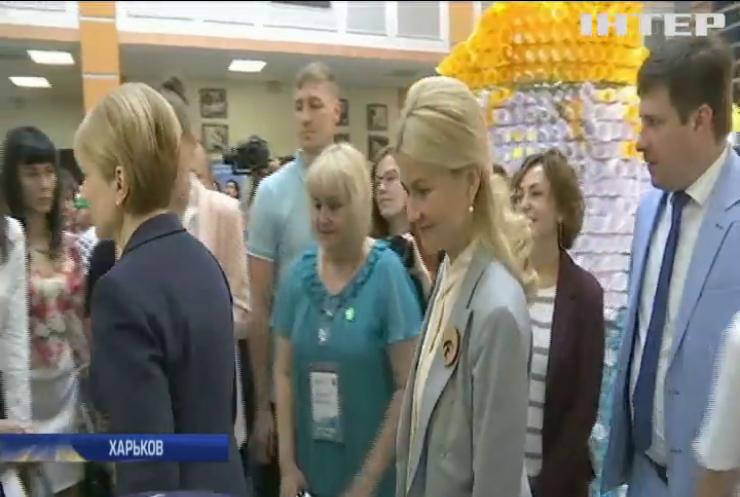 Глава Харьковской облгосадминистрации призвала создать в школах безопасные и комфортные условия для детей