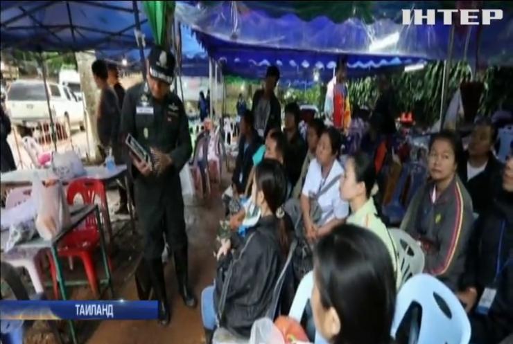 Спасательная операция в Таиланде: пропавших детей не могут поднять на поверхность