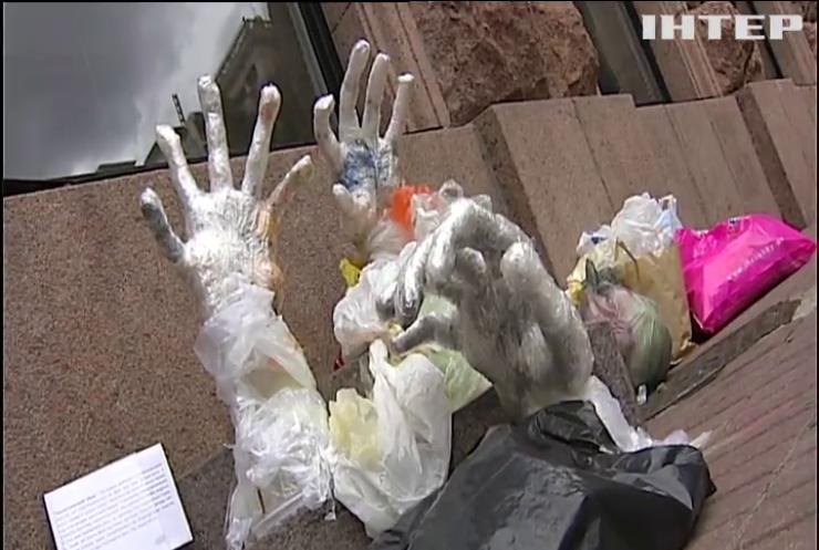 """""""Пластик - це не модно"""": у Києві відбувся екологічний флешмоб"""