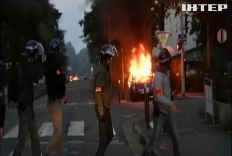 У французькому Нанті відбулися зіткнення молоді з поліцією