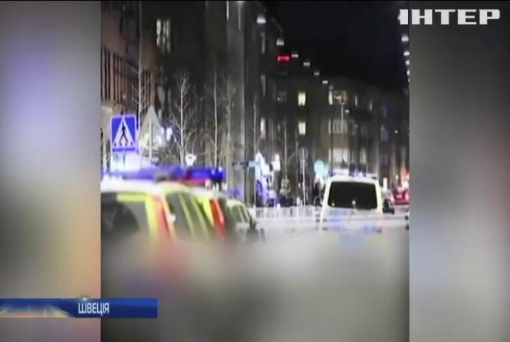 Стрілянина у Швеції: постраждали молоді хлопці