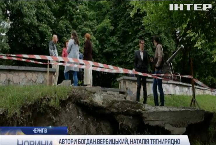 Негода руйнує історичну пам'ятку в Чернігові