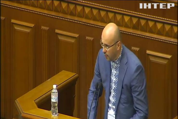 Рада ужесточила наказание за вырубку леса - Сергей Рудык