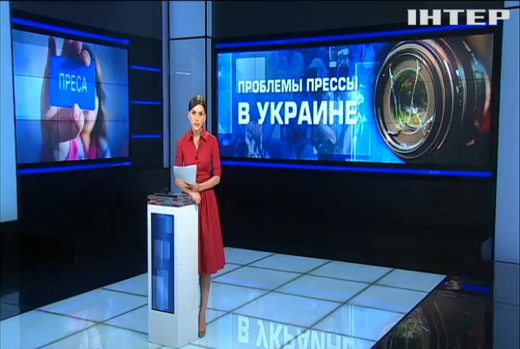 В ОБСЕ обеспокоены притеснениями журналистов в Украине