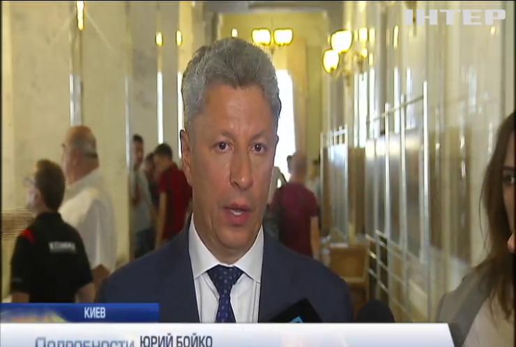 Нужно учитывать интересы шахтеров при формировании бюджета Украины - Юрий Бойко