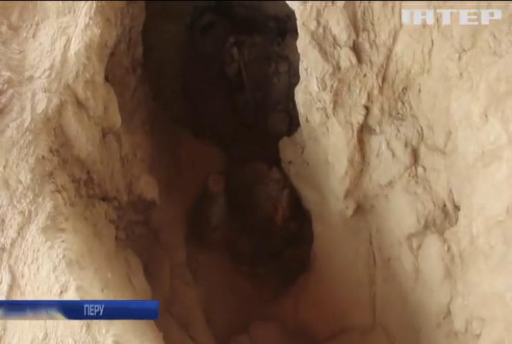 Археологи знайшли поховання давньої цивілізації